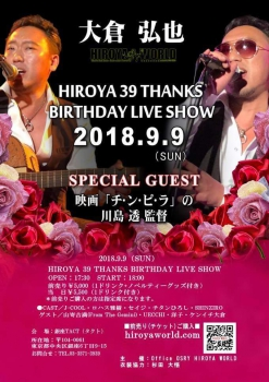 【夜】HIROYA 39 THANKS Birthday LIVE SHOW