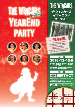 【夜】THE WINCARS YEAREND PARTY(貸切)