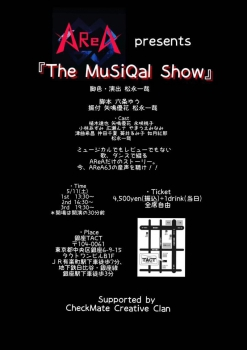 The MuSiQal Show