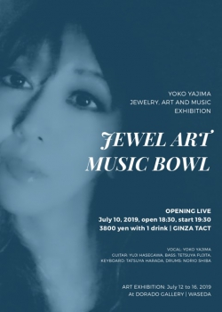 JEWEL ART MUSIC BOWL
